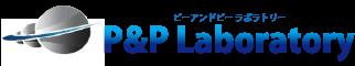 P&P Laboratory